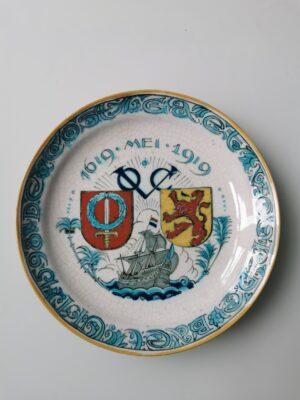 99999 – A Royal Delft Nieuw Delfts commemorative plate remembering...