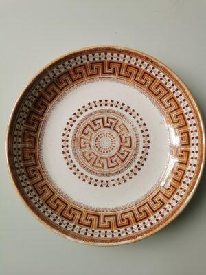99999 – A Petrus Regout Maastricht décor Goudkust lusterware dish